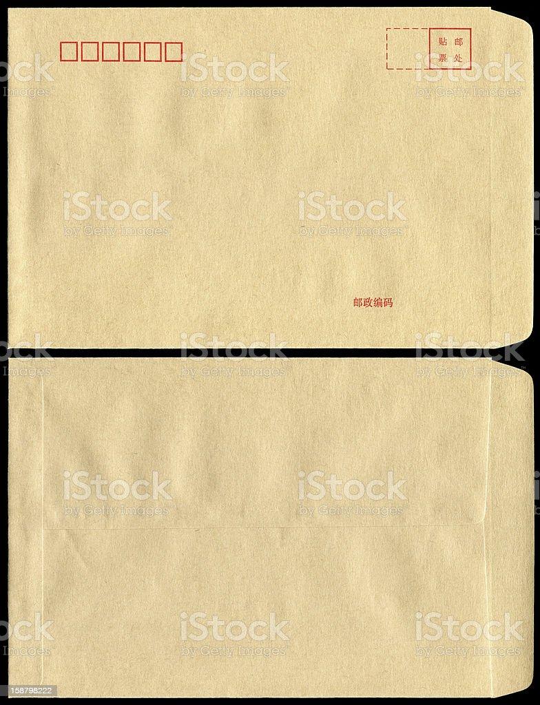 Envelope background isolated on black royalty-free stock photo