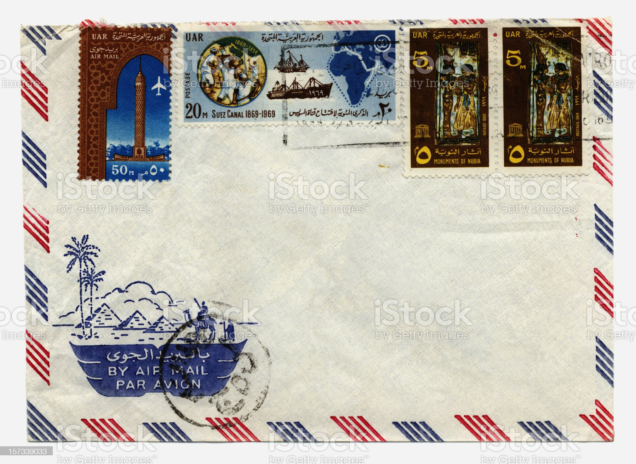 Envelope from UAR royalty-free stock vector art