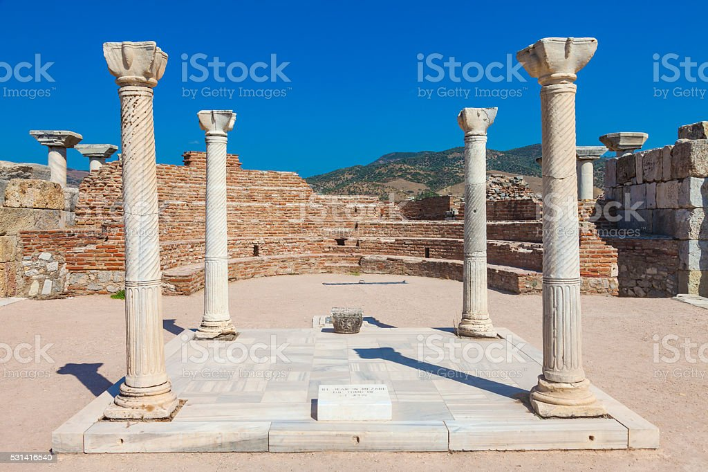 Ephesus Basilica of St John stock photo