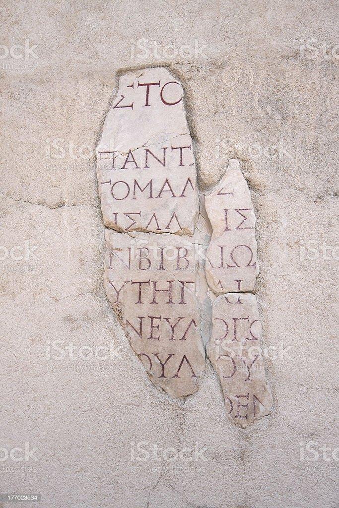 Ephesos Latin Skulptur Lizenzfreies stock-foto