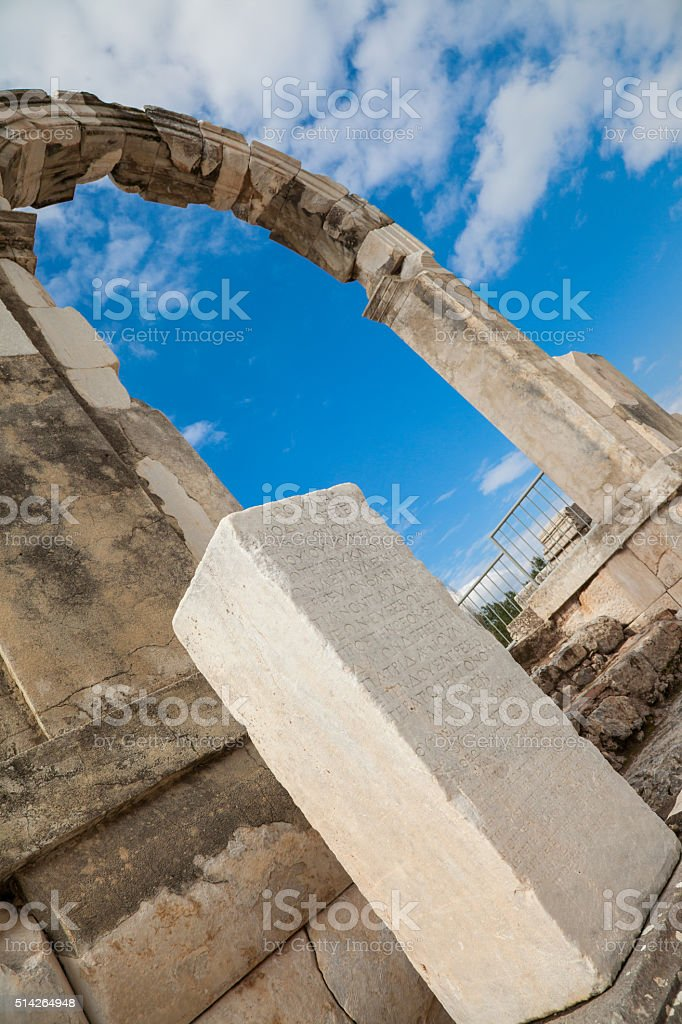 Ephesus Ruins izmir Turkey stock photo