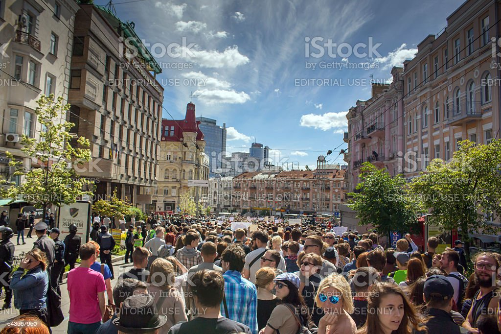 Equality March, a part of Kiev Pride. stock photo