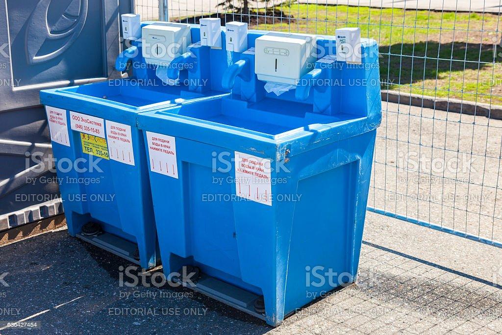 Equipment for washing hands stock photo
