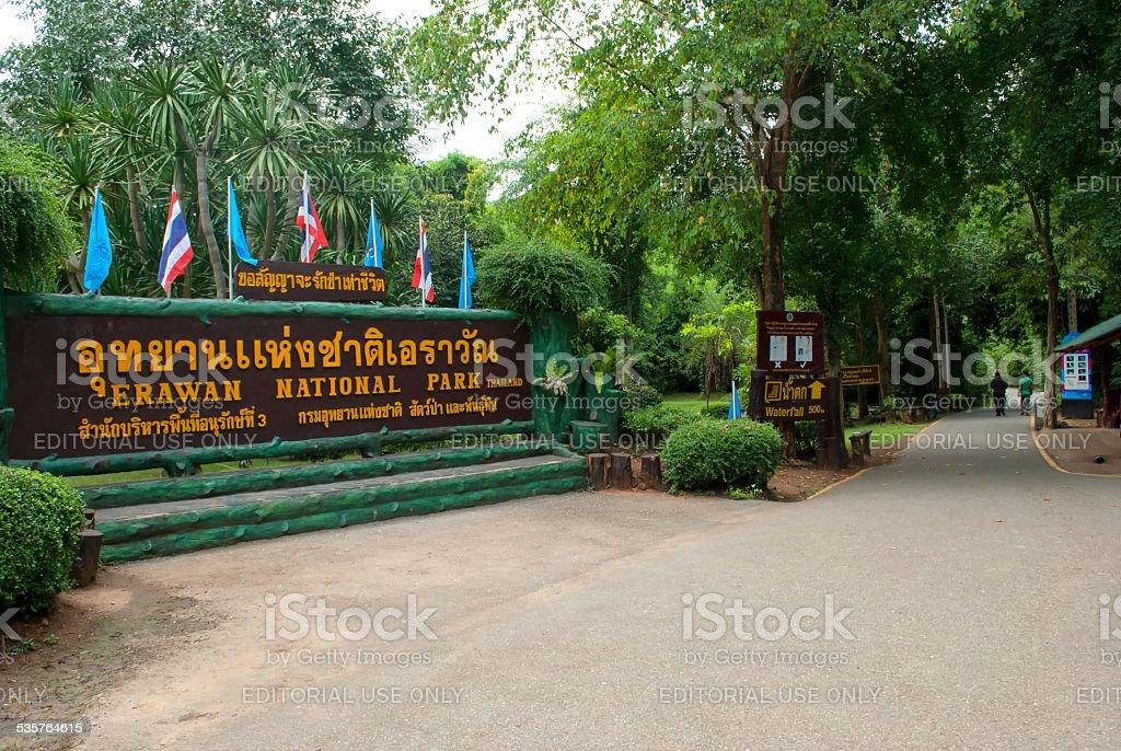 Erawan National Park entrance stock photo