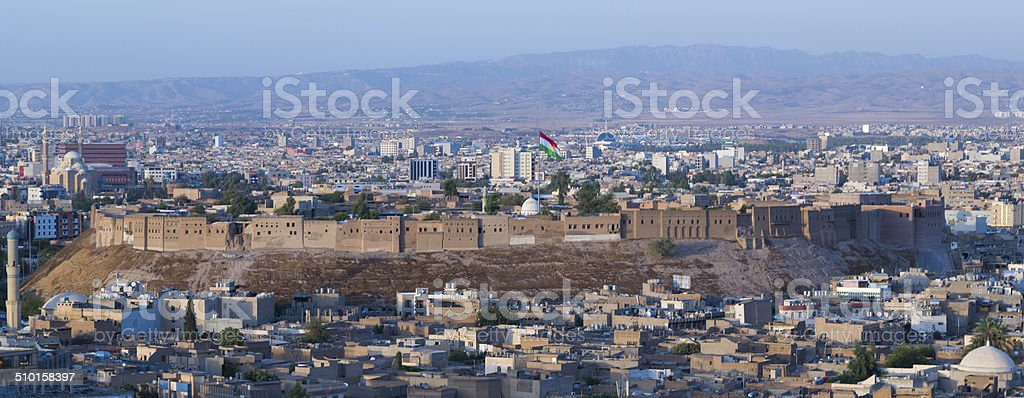 Erbil stock photo