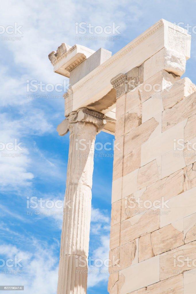 Erechtheion at Acropolis stock photo