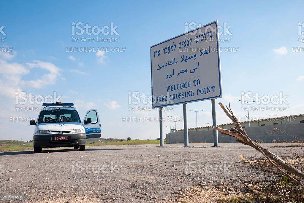 Erez Crossing Point from Israel to Gaza stock photo