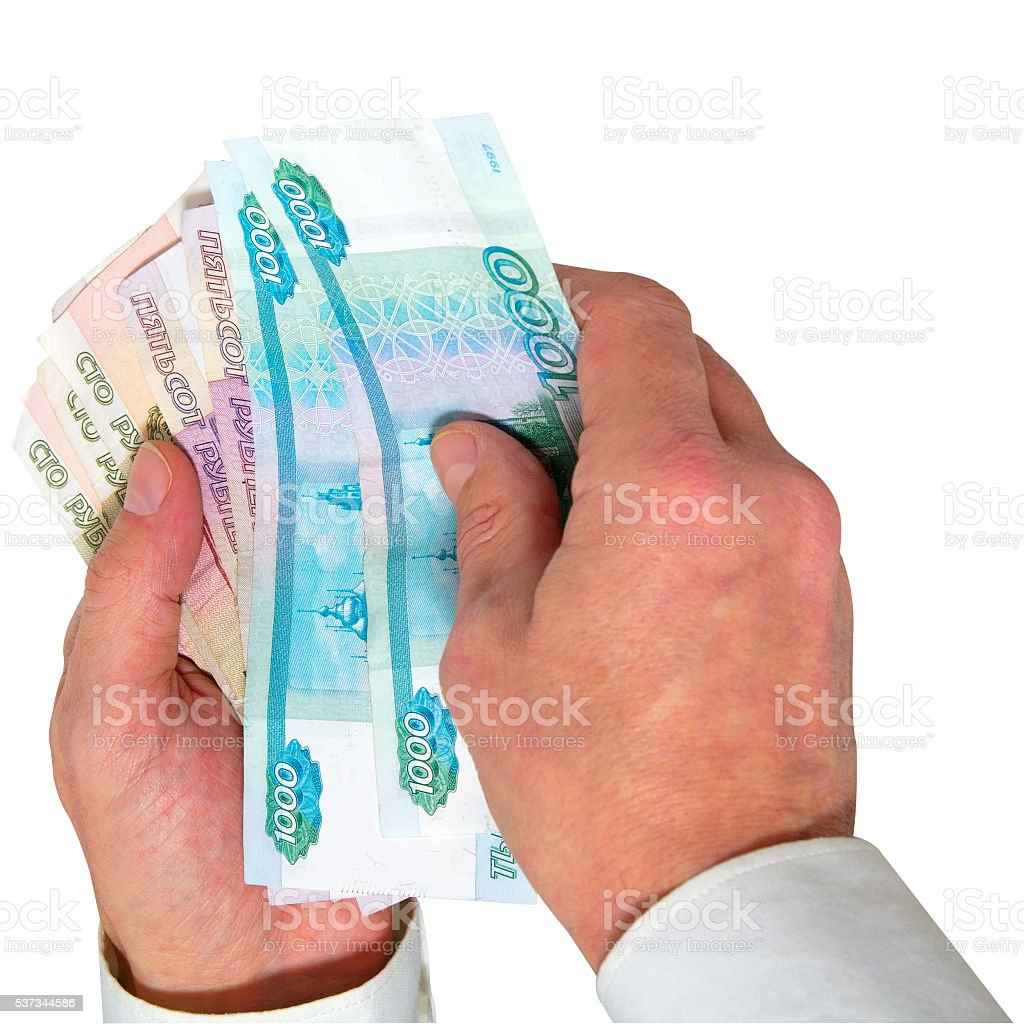 Escalating costs. stock photo