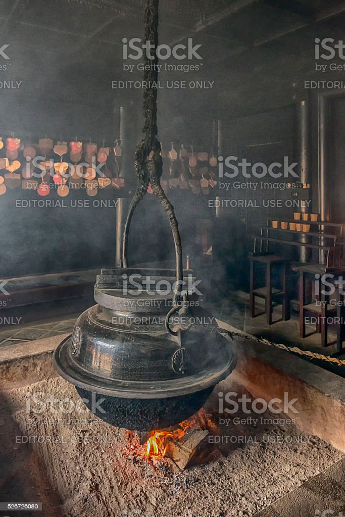 Eternal flame at Reikado Hall on Mount Misen in Miyajima stock photo