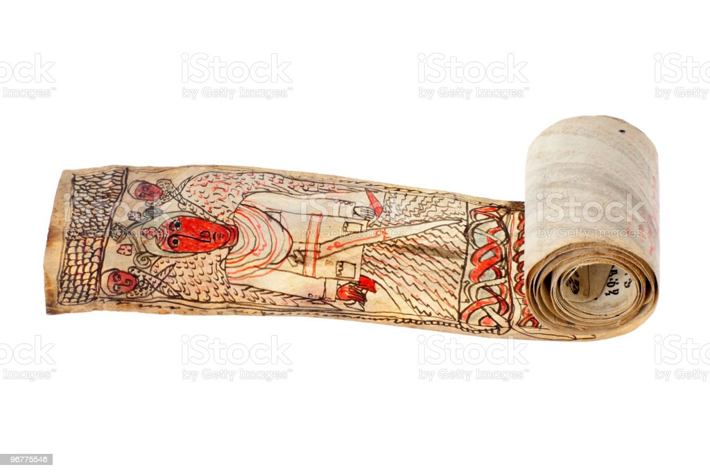 Ethiopian manuscript royalty-free stock photo