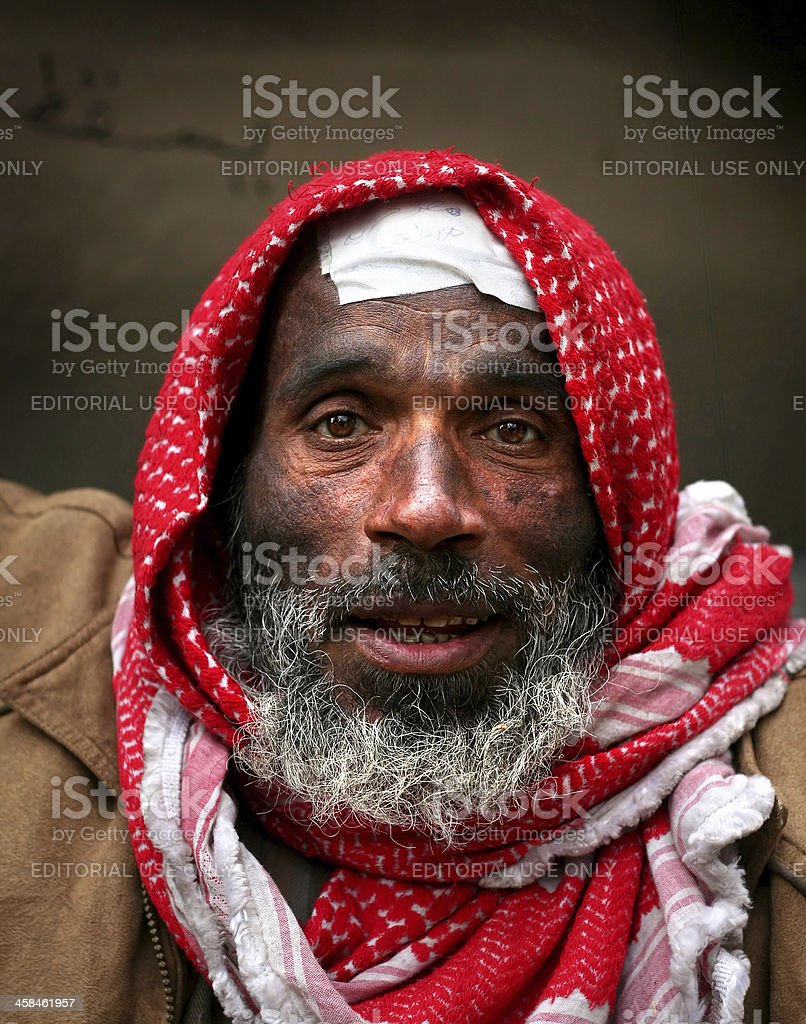 ethnic egyptian face.. full of character stock photo