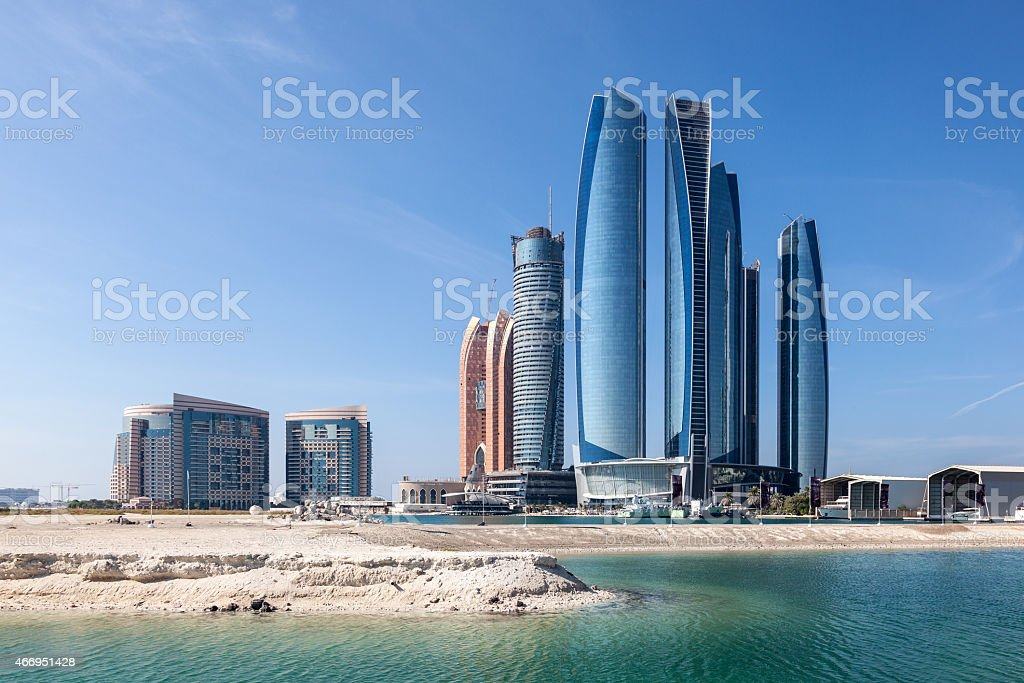 Etihad Towers in Abu Dhabi stock photo