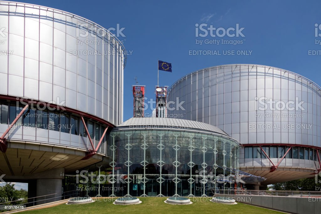 European Court of Human Rights Building in Strasbourg, France stock photo