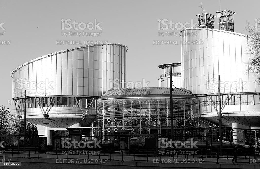European Court of Human Rights Justice Strasbourg stock photo