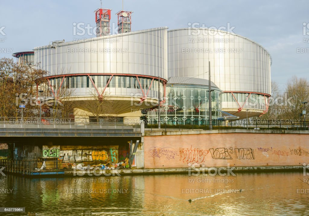 ECHR European Court of Human Rights stock photo