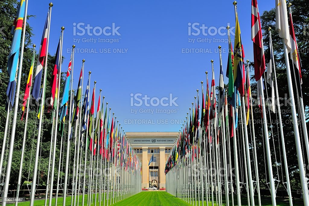 European headquarters of the United Nations(Panoramic) stock photo