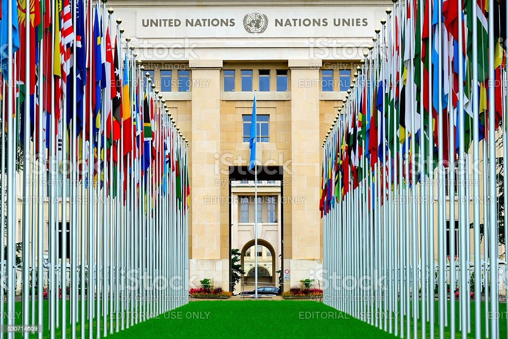 European headquarters of the United Nations stock photo