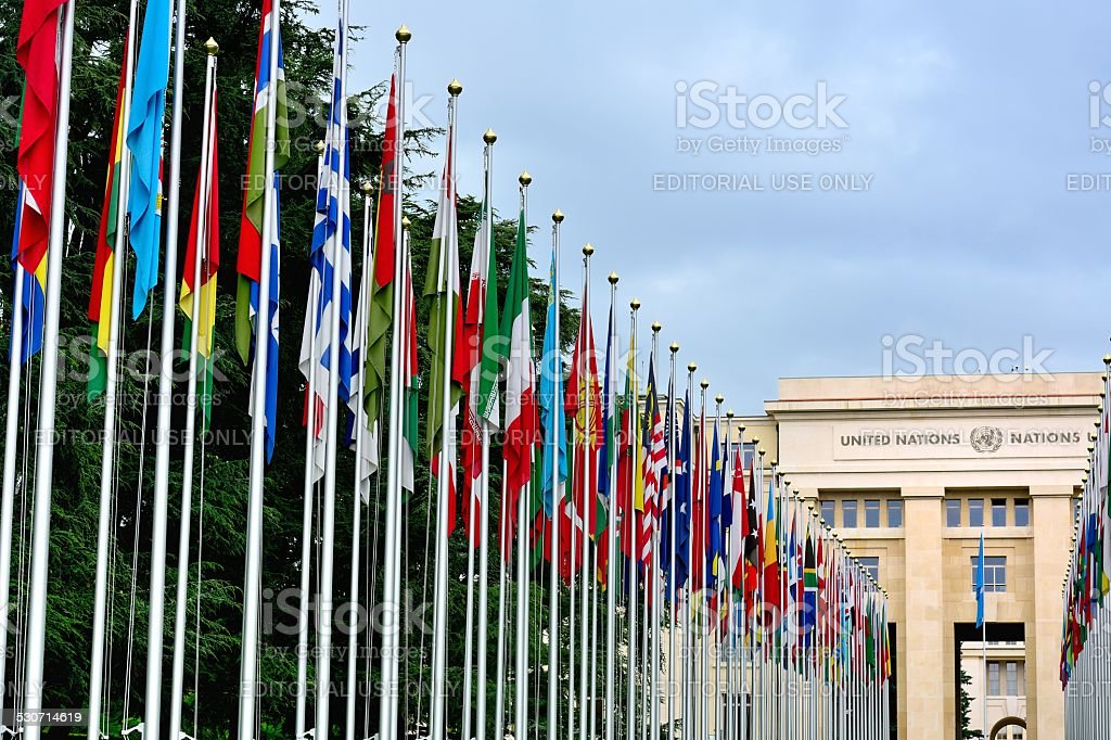 European headquarters of the United Nations(Part) stock photo
