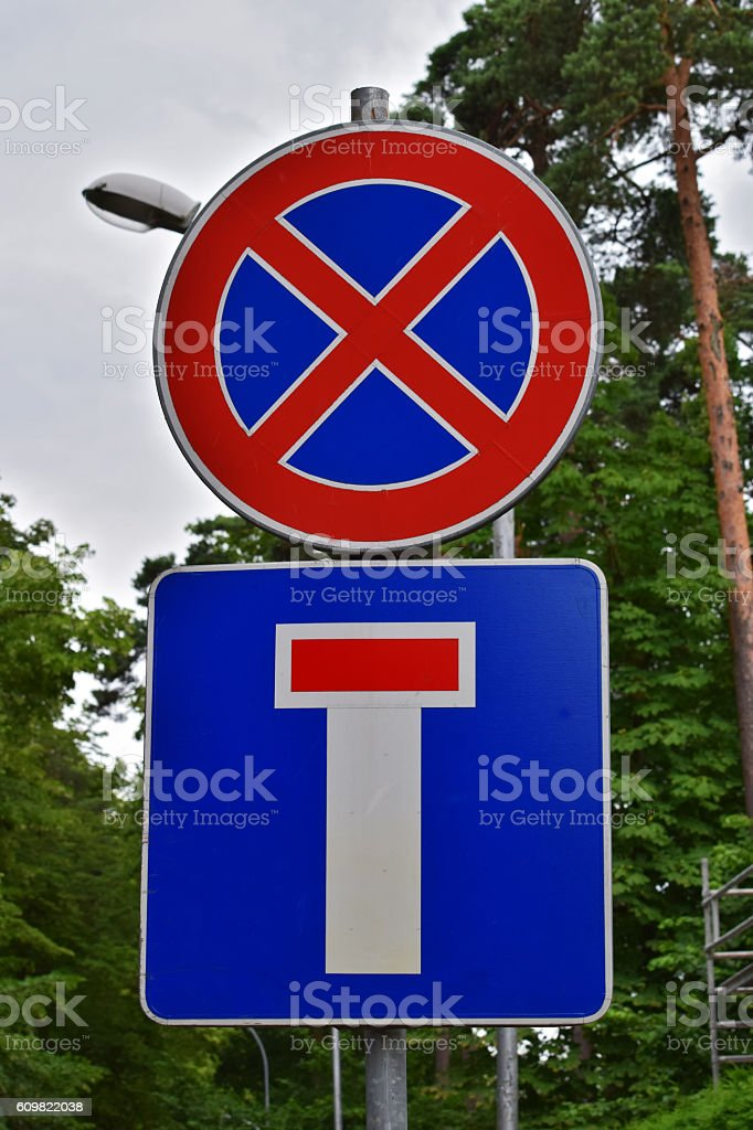 European No Parking Dead End signs stock photo