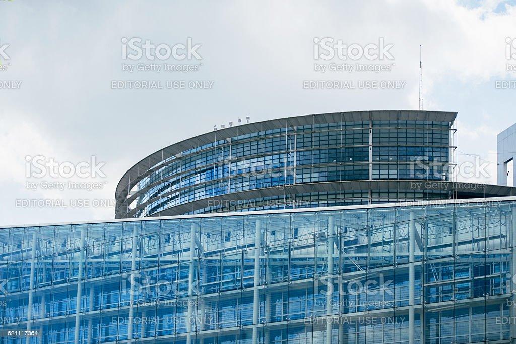 European Parliament building in Strasbourg stock photo