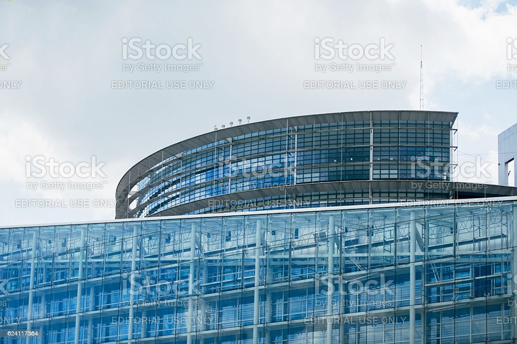 European Parliament building in Strasbourg stock photo
