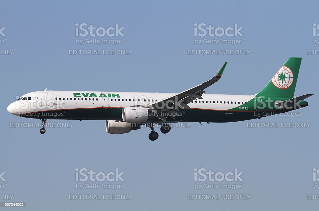 Eva Air Airbus A321 landing at Hong Kong stock photo