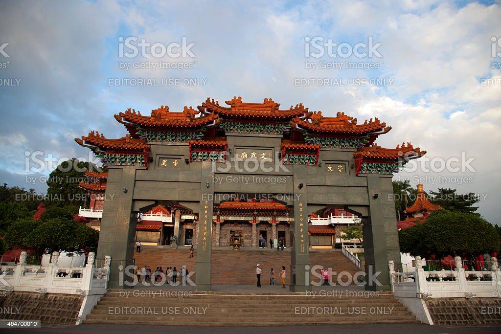 Evening at Wen Wu Temple, Sun Moon Lake, Taiwan stock photo