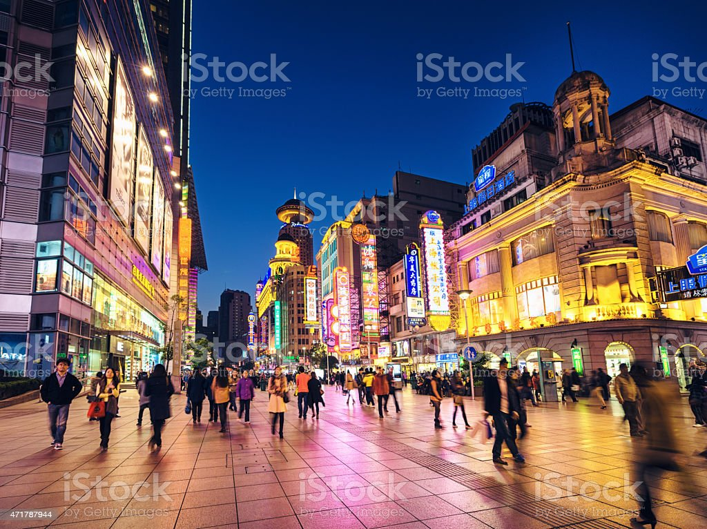 Evening in Shanghai's Nanjing Road stock photo