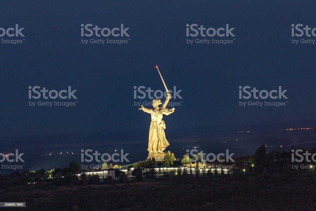 Evening in the city of Volgograd. The hero city. stock photo