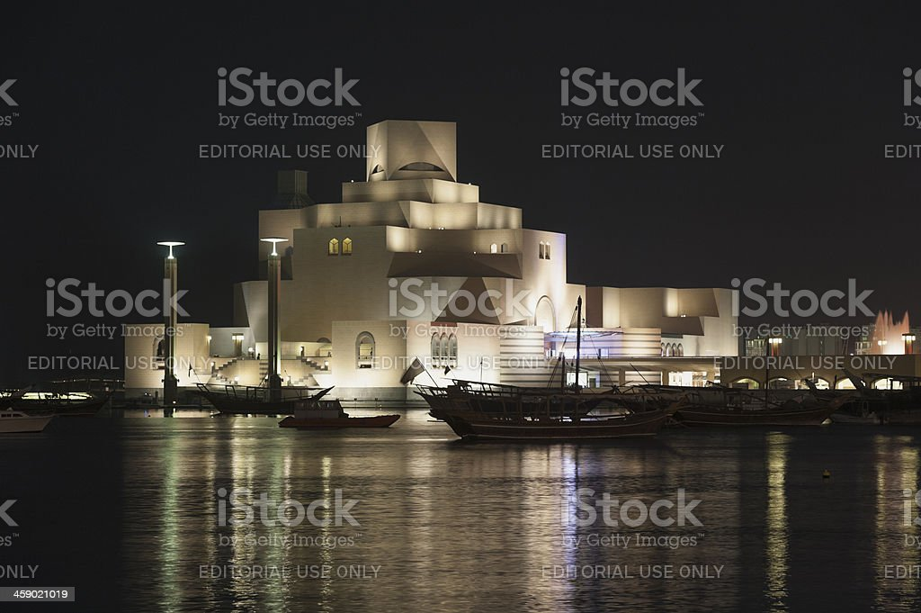 evening photo museum of Islamic Art in Doha, Qatar stock photo