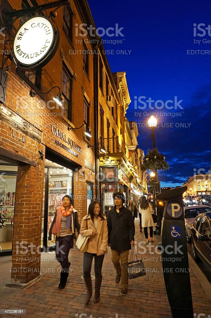Evening Stroll stock photo