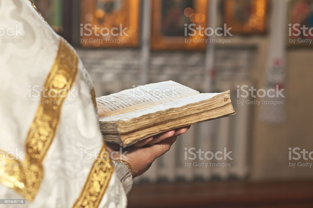 Evensong stock photo