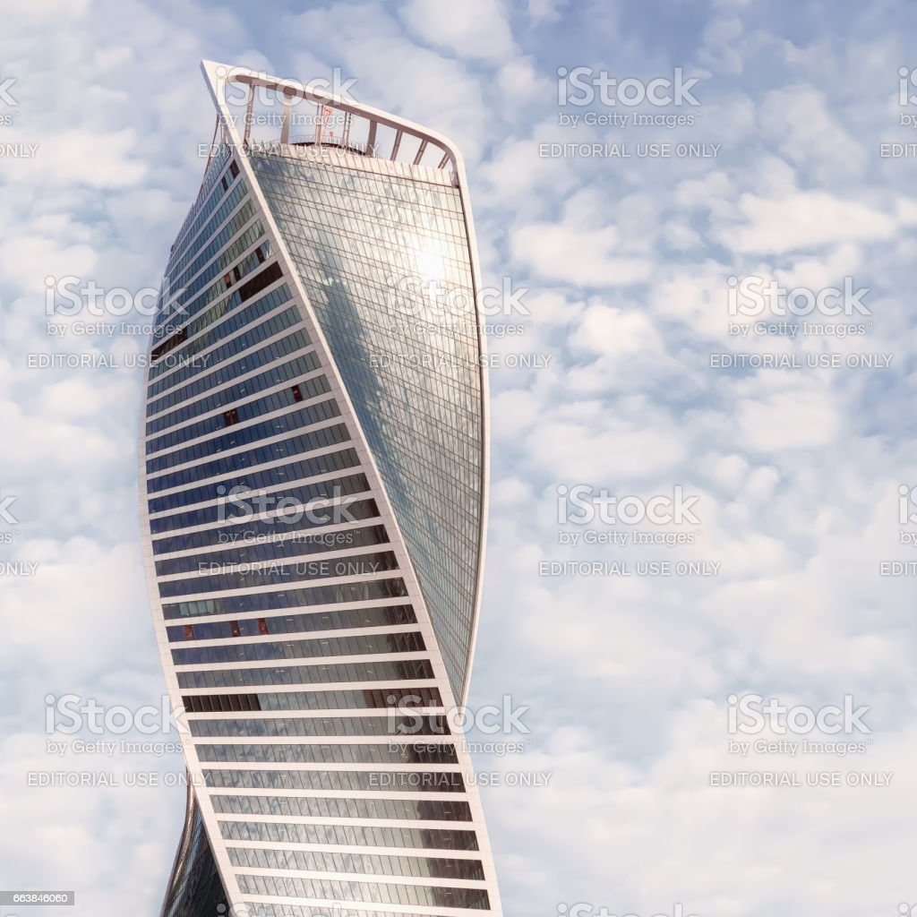 Evolution Tower of Moscow-City stock photo