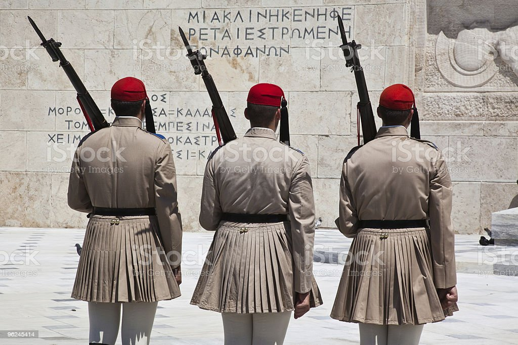 Evzone Guardsmen royalty-free stock photo
