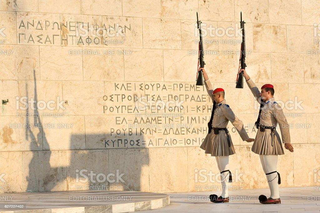 Evzones Changing Guard Positions, Athens, Greece stock photo