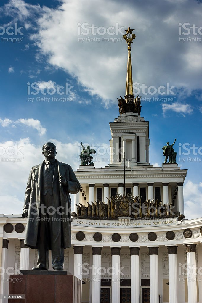 Exhibition of Achievements of National Economy stock photo