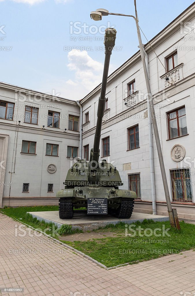 Exhibition of military equipment in the city center stock photo