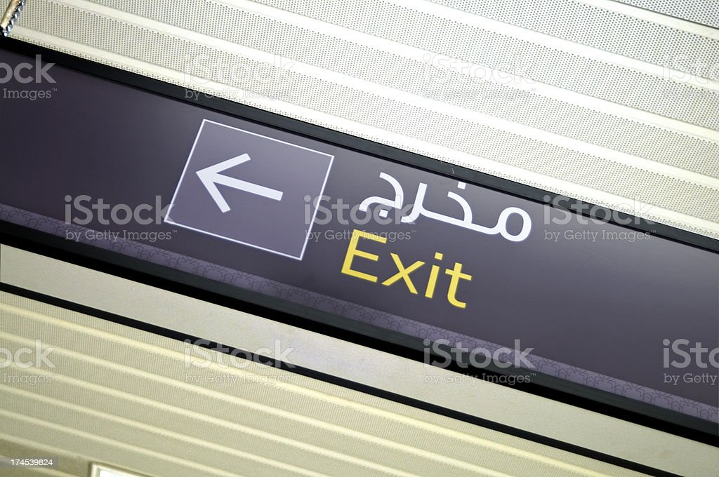 Exit airport signs royalty-free stock photo