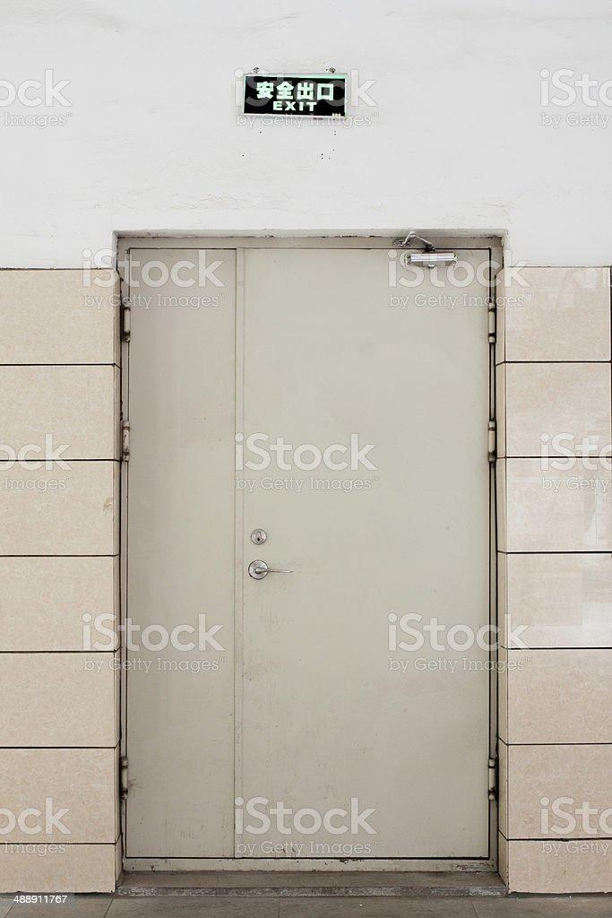 Exit Door stock photo