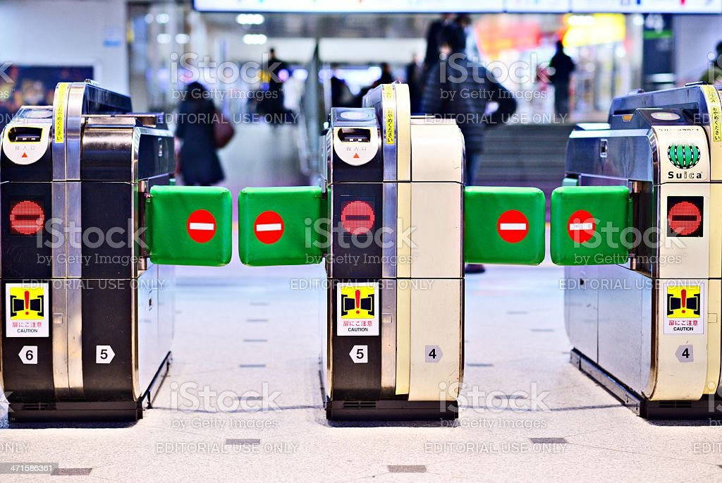 Exit Only Ticket Barrier royalty-free stock photo