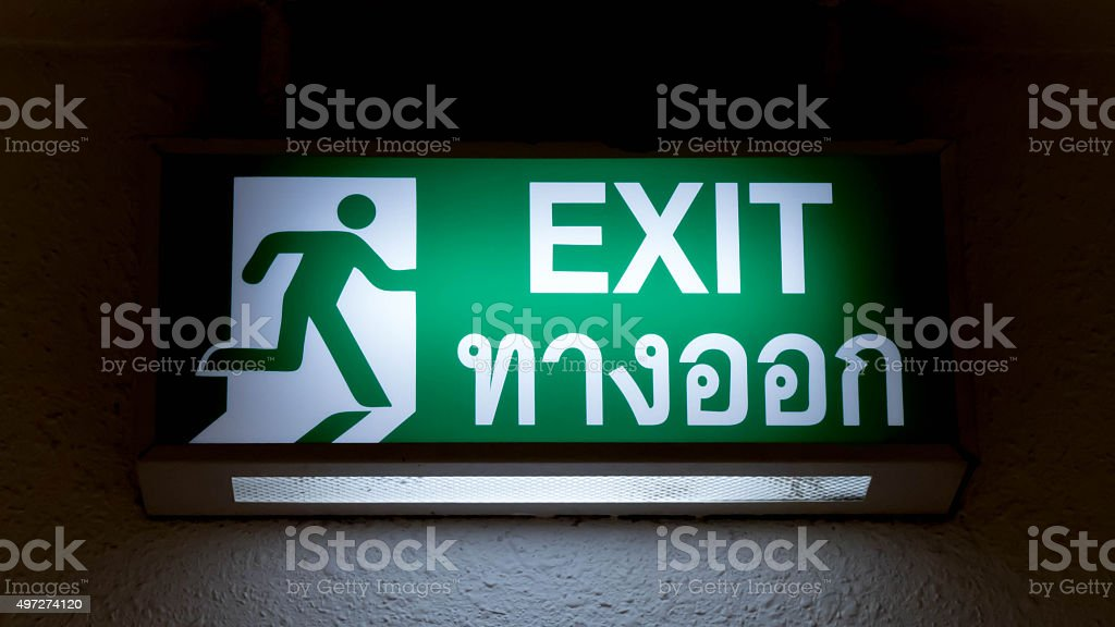 Exit Sign Light stock photo