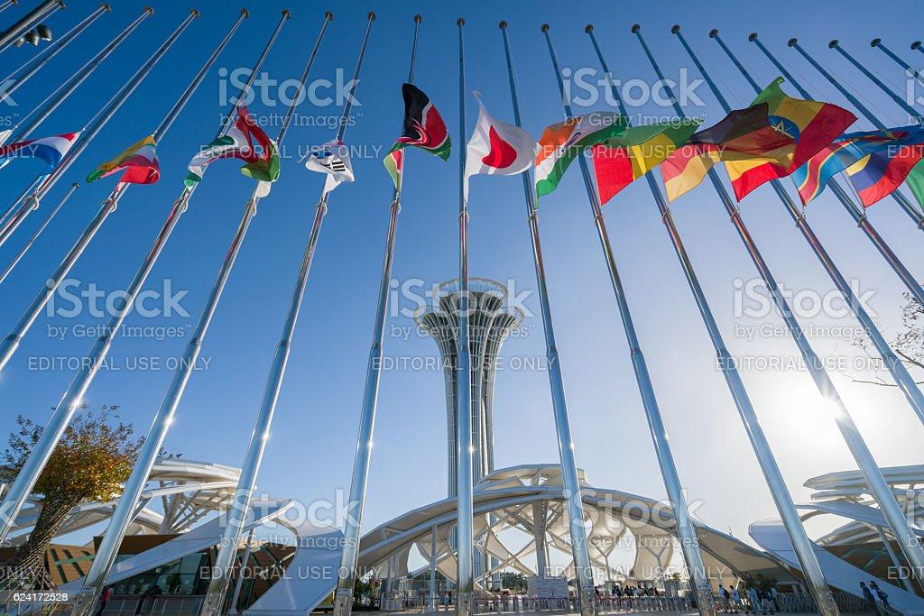 Expo 2016 Antalya Turkey Turkcell Tower stock photo