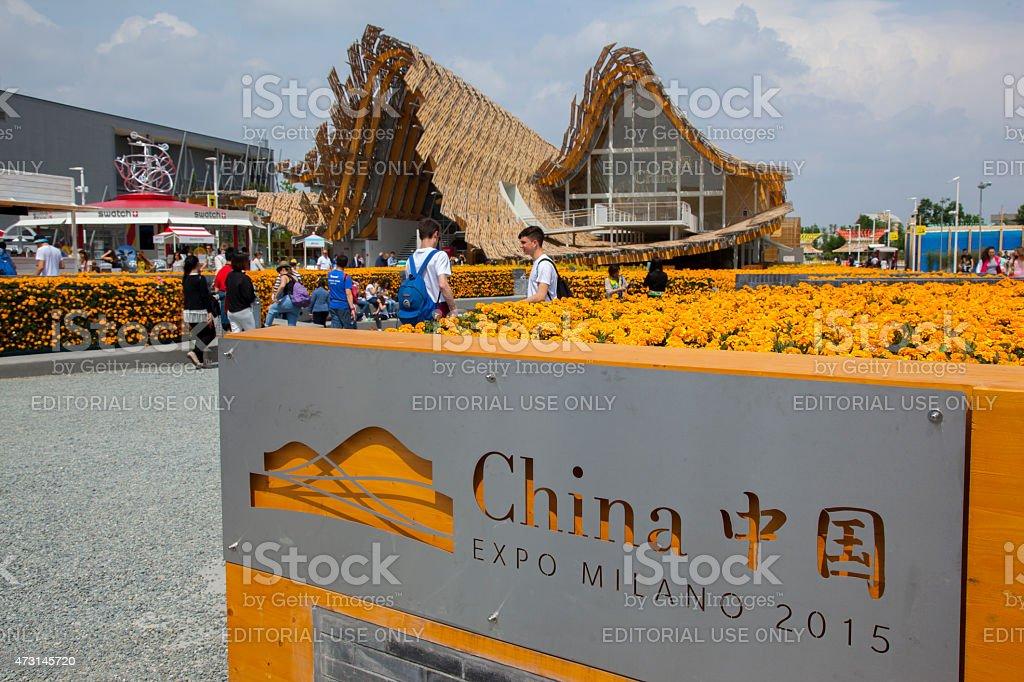 Expo Milano 2015. China Pavilion stock photo
