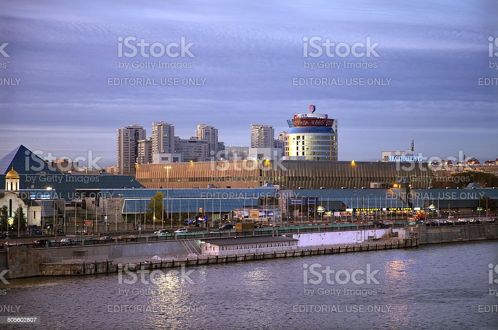 Expocentre in Moscow International Business Center stock photo