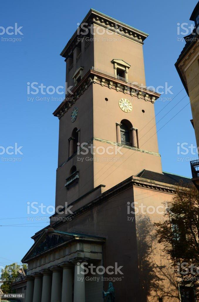Exterior of Clock Tower stock photo