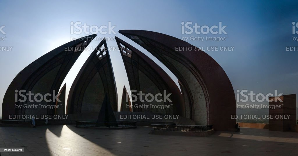 Exterior of National monument, Islamabad Pakistan stock photo