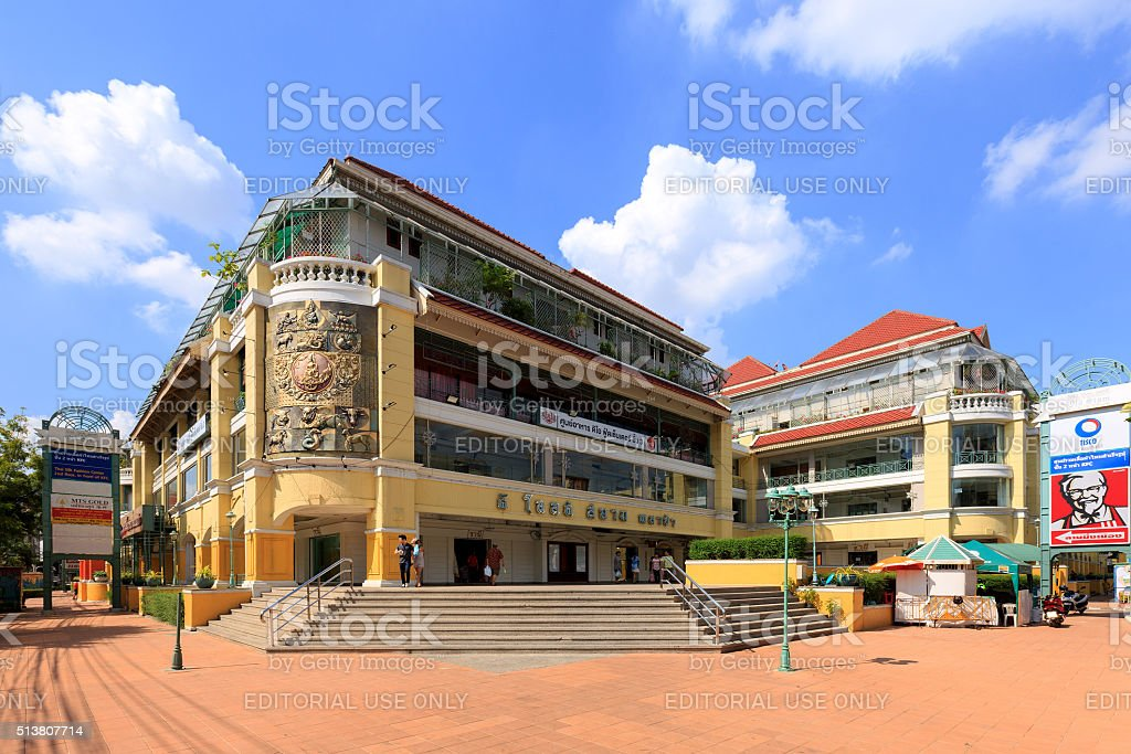 Exterior view of the Old Siam Plaza. stock photo