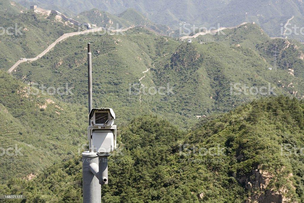 Eye on the mountain royalty-free stock photo