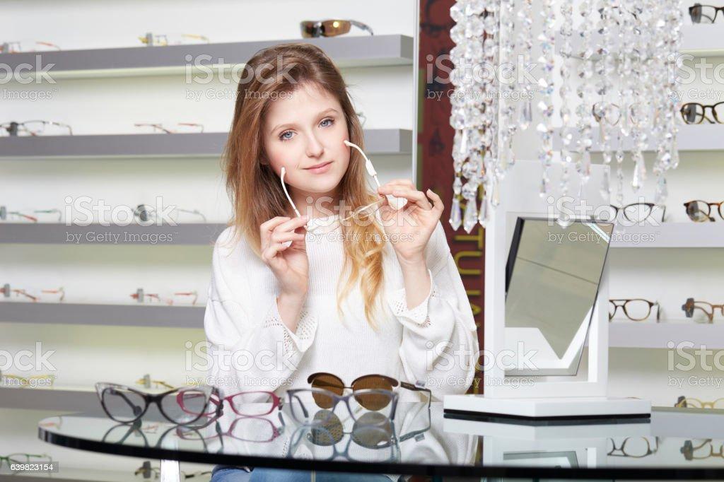 eyeglasses shop stock photo