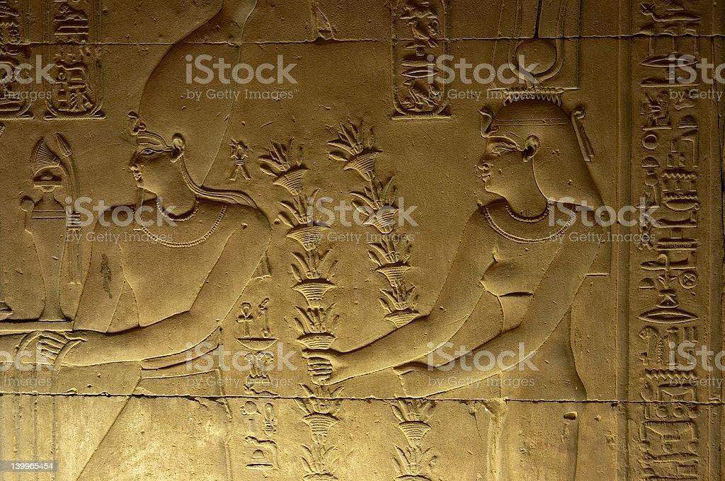 Eygptian wall carvings 3 stock photo